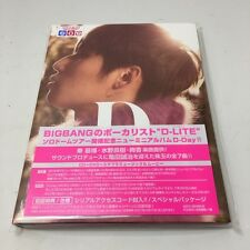 D-LITE from BIGBANG D-Day First Limited Edition CD+DVD