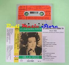 MC NILLA PIZZI Le canzoni degli anni '20 1974 italy CICALA no cd lp dvd vhs