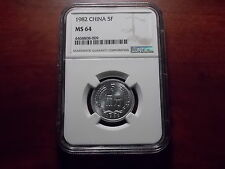 1982 China 5 Fen coin NGC MS-64