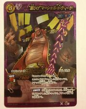One Piece Miracle Battle Carddass OP01 Omega Rare 04