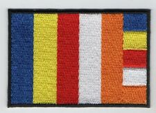 Embroidered BUDDHIST Flag Iron on Sew on Patch HIGH QUALITY APPLIQUE