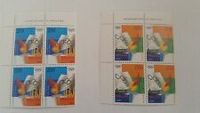 2000 Greece Stamps Sydney Olympic Games Block of 4 Set MNH