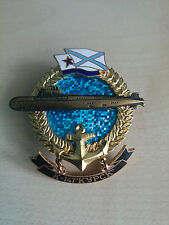 Russian badge. Russia. Submarine KURSK