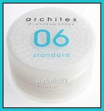 architex standard 06 hair clay mud paste gel 85ml molding styling Japan finish