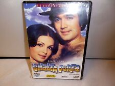 Chalta Purza -Hindi Movie /Bollywood Film Indian Cinema DVD Starring Rajes NEW H