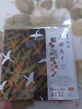 New Japanese Traditional Pattern CHIYOGAMI Paper 14 Pattern/Sheet Standard Size