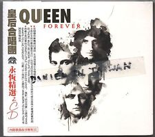 Queen: Queen Forever - Deluxe Edition (2014) 2CD OBI TAIWAN