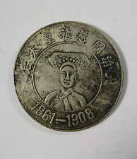 "One piece of Chinese ""Qing"" dynasty "" Empress Dowager Ci Xi "" lucky coin"