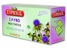 Evripos Milk Thistle Silibum marianum  20 bags Greek Natural Tea 24gr. 0.81oz To