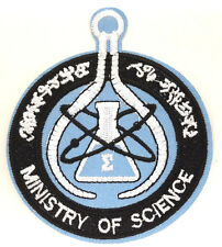 "Fringe Division In Absentia 3.5-4"" Ministry of Science Patch-FREE S&H(FFPA-04)"