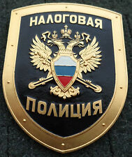 HUGE   RUSSIAN   POLICE  BREAST SHIELD   PIN BADGE   3.8'X2.8'  #2