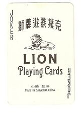 Hard to find and Unusual Vintage Collectable Shanghai Lion Joker Single Card