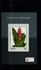 Nevis 2013 MNH Flora of Thailand 1v S/S Bromeliad Flowers Plants World Stamp