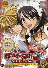 Kaichou wa Maid-sama Komplett Anime Serie + Ova DVD Box Englisch Untertitel