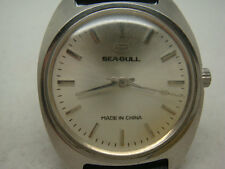 Old Stock Brand New China Seagull 19 Jewels Manual Men's Watch-22#