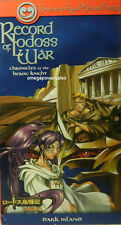 Record of Lodoss War: Chronicles of the Heroic Knight Vol. 8 - Dark Island VHS