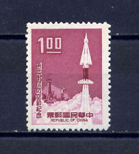 CHINA TAIWAN Sc#1632 1969 Missile, 30th Air Defense Day MNH