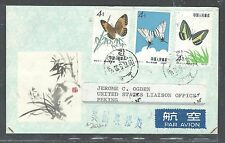 CHINA PRC  (P2408B) 4F BUTTERFLY STAMPS X 3 DIFF ON COVER TO BEIJING