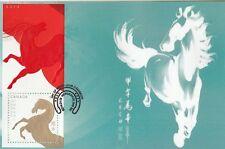 CANADA #2700 - LUNAR NEW YEAR 2014, YEAR of the HORSE SOUVENIR SHEET MAXICARD