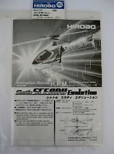 Original HIROBO Sceadu Evo Bauanleitung HPM 0412-227 INSTRUCTION MANUAL