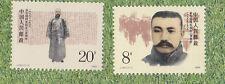 China 1989 J164 Centenary Of Birth Li Dazhao Mint
