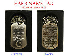 """HABIB"" Mens Arabic Name Necklace Tag - Birthday Wedding Ayatul Kursi Eid Gifts"