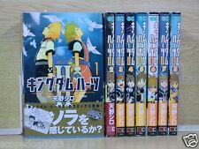 KINGDOM HEARTS II 1-8 SET / JAPANESE MANGA COMIC JAPAN BOOKS