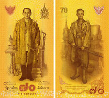 Thailand Banknote 2016 70 Baht 70th Years Reign of King Bhumibol Rama IX + Pack.