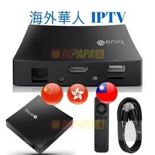 BlueTV IPTV WiFi Box for free HK China Taiwan Oversea Internet Live TV Channel