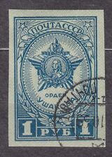 RUSSIA SU 1945 USED SC#964 1Rb , IIWW - Order of Ushakov;  Imperforate