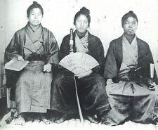 Japanese Samurai Sugano Kakubei Japan 6x5 Inch Reprint Photo