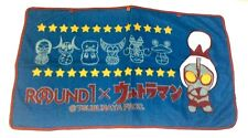 Japan Import NEW ROUND1 X ULTRAMAN BABY BLANKET & FABRIC POSTER w 85 x h 35 cm