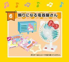 Re-Ment Miniature Sanrio Hello Kitty Shopping Street Market Set # 6