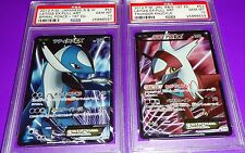 Pokemon Latios and Latias ex Full Art 1st ed. Japanese  Both  Psa 10