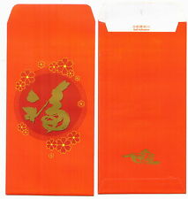 Ang pow red packet Big Sweep 1 pc new 2011