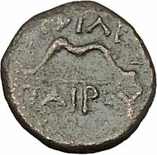 Pergamon Regal Coinage 282BC Athena Magic  & Bow Ancient Greek Coin i51703