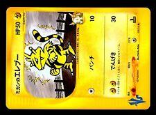 POKEMON JAPONAISE VS SERIE 1ed N° 029/141 ELECTABUZZ ELEKTEK