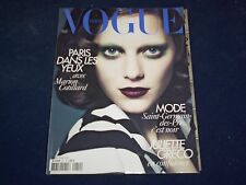2010 SEPTEMBER VOGUE PARIS MAGAZINE - MARION COTILLARD COVER - O 5402