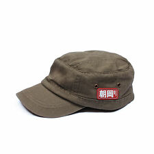 Japanese Army Cap - Military Retro Vintage Cadet Mens Womens Hat Japan Kawaii