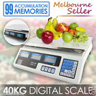 Kitchen Food Scale Digital Electronic Scales Weight Food Postal 40KG Fruit Meat