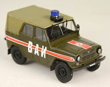 DeAgostini - Military Police Jeep 4x4 - MINT, OPENED PACKAGING - 1:43