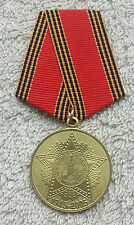 RUSSIAN FEDERATION MEDAL 60 Years of Victory Great Patriotic War 1941-45 Soviet