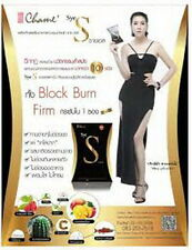 Sye S New Innovation Of Dietary Supplement For Weight Loss Control  Fit & Firm
