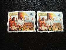 PORTUGAL - timbre yvert et tellier n° 1752 x2 obl (A28) stamp (Y)