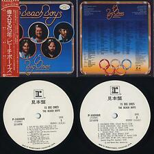 The Beach Boys - 15 Big Ones JAPAN WHITE LABEL PROMO LP with OBI and LYRIC SHEET