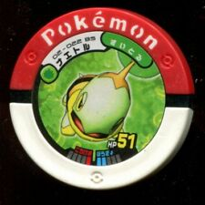 "POKEMON JETON COIN NEUF NEW ""COUNTER"" - N° 02-022 BS TURTWIG ナエトル"