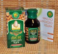RINGING CEDARS OF RUSSIA Siberian Cedar Pine Nut Oil CLEAR 100g (3.5oz) #2