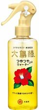 OSHIMA Tsubaki Hair Water with Natural Camellia Seed Oil 180mL from JAPAN