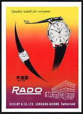 1950s Vintage Schlup Rado President Exacto Watch Mid Century Modern Art Print AD