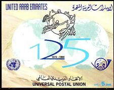 UAE 1999 ** Bl.20 UPU Universal Postal Union